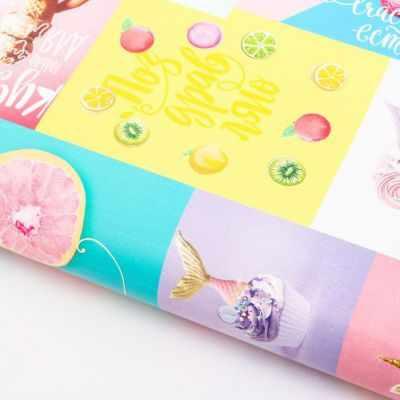 Бумага для упаковки подарков Дарите Счастье 3413612 Бумага упаковочная глянцевая «Счастье есть»