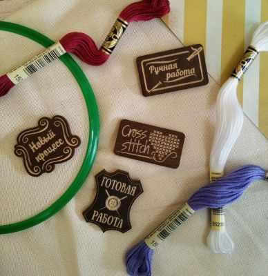 Аксессуар для рукоделия Березка Набор бирок Вышивание аксессуар для рукоделия березка форма для высечки швейная машинка