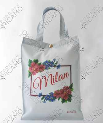 Набор для вышивания VIRENA ЕКП_108 Набор для вышивания на Эко-сумке. Белый. Милан