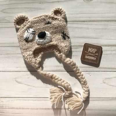 Заготовки и материалы для изготовления игрушки Арт ткани Вязанная шапочка для куклы. Бежевая. Мишка