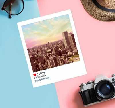 Открытка Дарите Счастье 3382674 Почтовая карточка в стиле инстаграм «В ритме города»