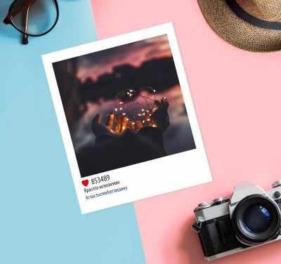 Открытка Дарите Счастье 3382675 Почтовая карточка в стиле инстаграм «Красота мгновения»