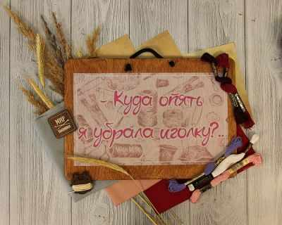Аксессуар для рукоделия Березка Табличка