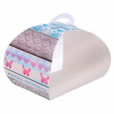 Упаковка для выпечки Дарите Счастье 2861619 Коробочка под десерт «Жизнь прекрасна»