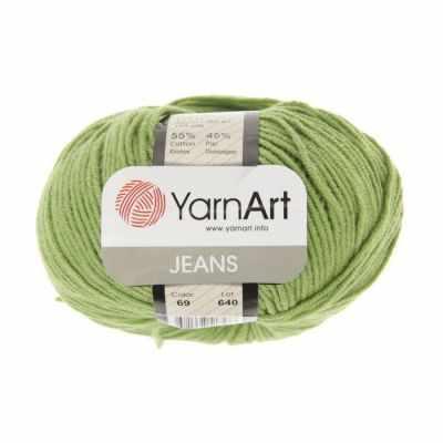 Пряжа YarnArt Jeans Цвет.69 Летняя трава