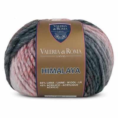 Пряжа Valeria di Roma Пряжа Valeria di Roma Himalaya Цвет.226 Сер.розовый мел