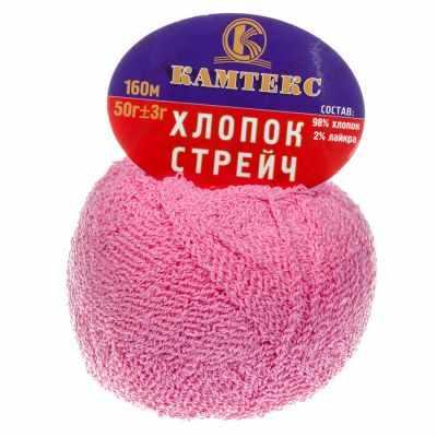 Пряжа Камтекс Пряжа Камтекс Хлопок стрейч Цвет.56 Розовый