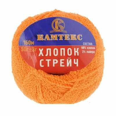Пряжа Камтекс Пряжа Камтекс Хлопок стрейч Цвет.35 Оранжевый