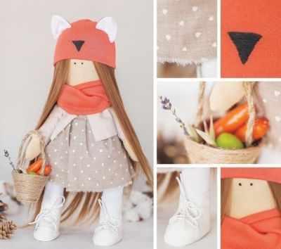 Набор для изготовления игрушки Арт Узор 3299330 Набор для шитья «Мягкая кукла Алиса»