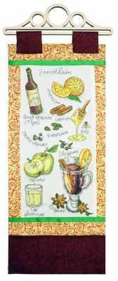 Фото - Набор для вышивания Марья искусница 22.001.03 Зимний напиток набор для вышивания марья искусница 02 006 02 ла