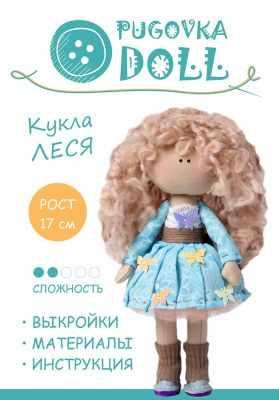 Набор для изготовления игрушки Pugovka Doll Леся