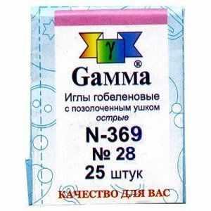 Игла Gamma Иглы для шитья гобеленовые №28 N-369, 25 шт.