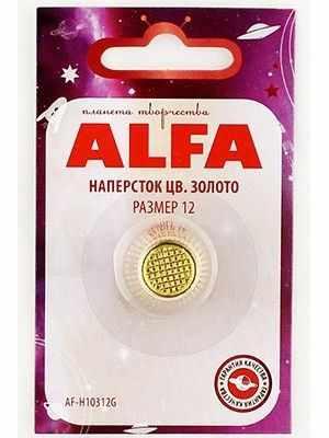 Инструменты для шитья Alfa AF-H10312G Наперсток подвесной светильник alfa parma 16941