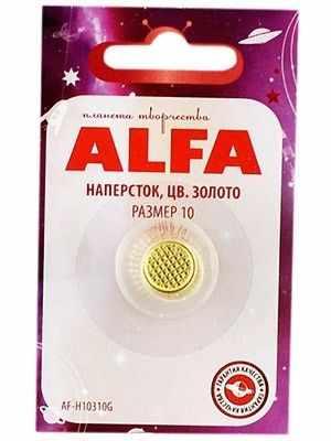 цена на Инструменты для шитья Alfa AF-H10310G Наперсток
