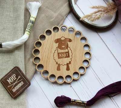 Органайзер Березка Органайзер для ниток Овечка аксессуар для рукоделия березка форма для высечки швейная машинка