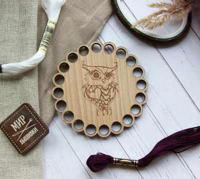 Органайзер Березка Органайзер для ниток Сова аксессуар для рукоделия березка форма для высечки швейная машинка