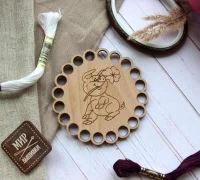 Органайзер Березка Органайзер для ниток Пятачок аксессуар для рукоделия березка форма для высечки швейная машинка