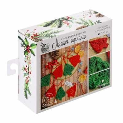 Товары для оформления празников Арт Узор 2995016 Гирлянда на ёлку «Новогодние ёлочки», набор для вязания