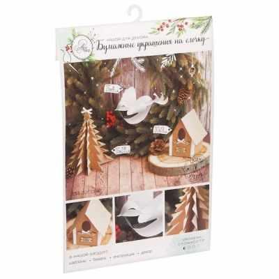 Товары для оформления празников Арт Узор 2463779 Бумажные украшения на ёлочку «Лесная сказка», набор для декора