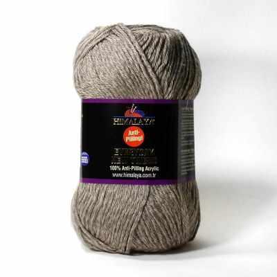 Пряжа Himalaya Пряжа Himalaya Everyday new tweed Цвет.75105 беж.меланж