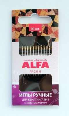 Иглыбулавки Alfa AF-238G Иглы ручные для квилтинга №8