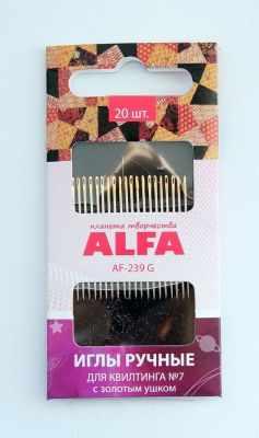 Иглыбулавки Alfa AF-239G Иглы ручные для квилтинга №7