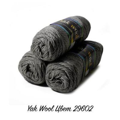 Пряжа Color City Пряжа Color City Yak Wool Цвет.29602 Серый
