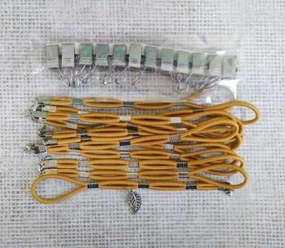 Боковая натяжка канвы Алина 002121 универсальная, горчица