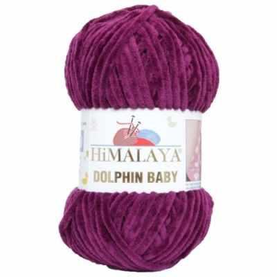 Пряжа Himalaya Пряжа Himalaya Dolphin Baby Цвет.80339 Георгин