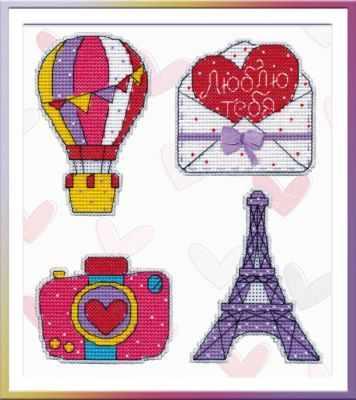 1154 Путешествие в Париж