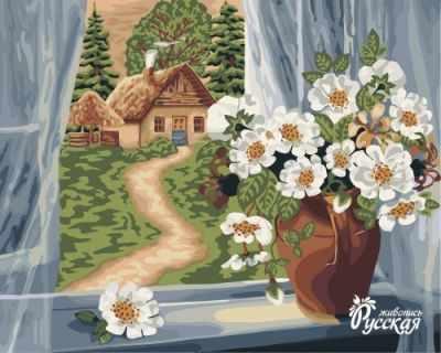 Набор для раскрашивания по номерам Русская живопись B054 Утро в деревне