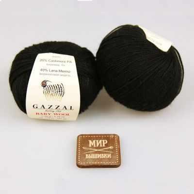Пряжа GAZZAL Пряжа GAZZAL Baby Wool Цвет.803 Черный