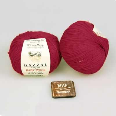 Пряжа GAZZAL Пряжа GAZZAL Baby Wool Цвет.811 Красный