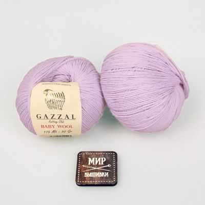 Пряжа GAZZAL Пряжа GAZZAL Baby Wool Цвет.823 Светло-сиреневый