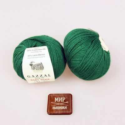 Пряжа GAZZAL Пряжа GAZZAL Baby Wool Цвет.814 Изумруд