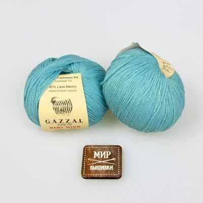 Пряжа GAZZAL Пряжа GAZZAL Baby Wool Цвет.820 Голубой