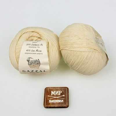 Пряжа GAZZAL Пряжа GAZZAL Baby Wool Цвет.829 Молочный