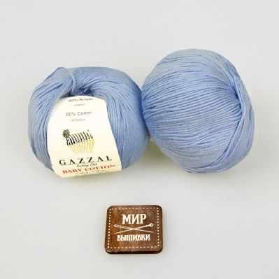 Пряжа GAZZAL Пряжа GAZZAL Baby Cotton Gazzal Цвет.3423 Голубой