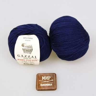 Пряжа GAZZAL Пряжа GAZZAL Baby Cotton Gazzal Цвет.3438 Темно синий
