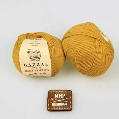 Пряжа GAZZAL Пряжа GAZZAL Baby Cotton Gazzal Цвет.3447 Горчица
