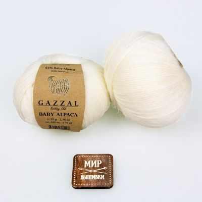 Пряжа GAZZAL Пряжа GAZZAL Baby Alpaca Цвет.46001 Белый