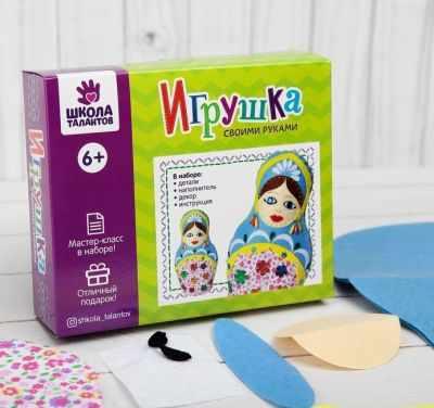 Набор для изготовления изделий из фетра Школа талантов 3522304 Набор для создания игрушки из фетра