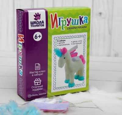 Набор для изготовления игрушки Школа талантов 3522306 Набор для создания игрушки из плюша