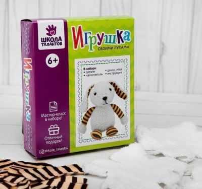 Набор для изготовления игрушки Школа талантов 3522307 Набор для создания игрушки из плюша