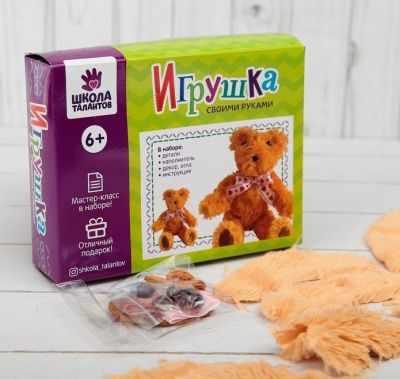 Набор для изготовления игрушки Школа талантов 3522310 Набор для создания игрушки из плюша