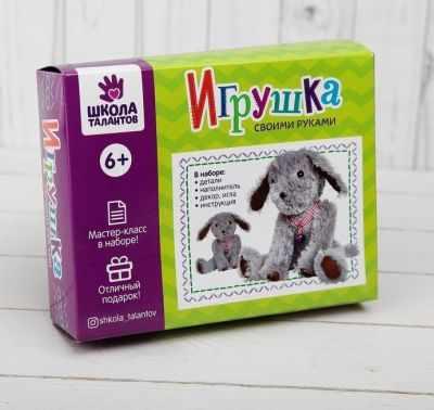 Набор для изготовления игрушки Школа талантов 3522311 Набор для создания игрушки из плюша