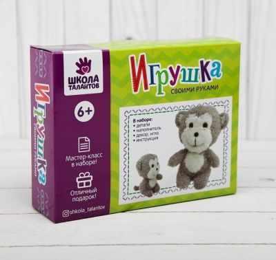 Набор для изготовления игрушки Школа талантов 3522313 Набор для создания игрушки из плюша