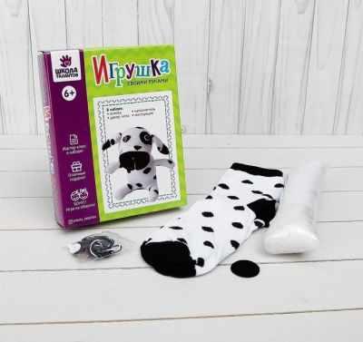 Набор для изготовления игрушки Школа талантов 3522324 Набор для создания игрушки из носков