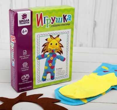 Набор для изготовления игрушки Школа талантов 3522329 Набор для создания игрушки из носков