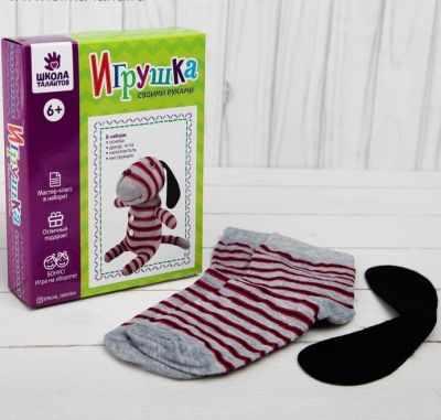 Набор для изготовления игрушки Школа талантов 3522332 Набор для создания игрушки из носков